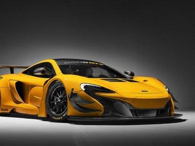 McLaren представила новый суперкар