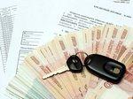 Минпромторг отказывается от субсидирования автокредитов