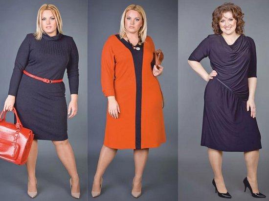 Стильные женские платья для полных женщин