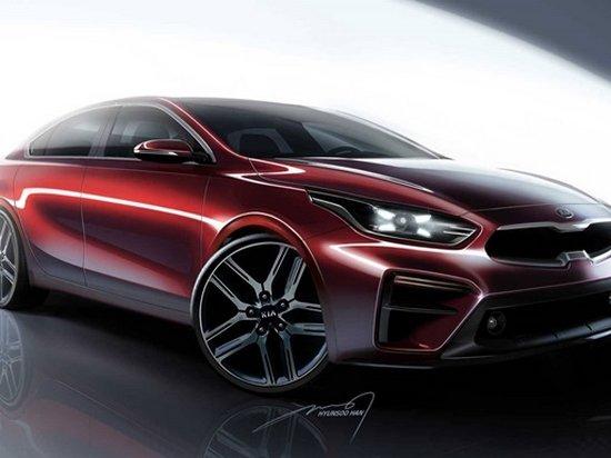 Kia рассекретила дизайн нового седана Cerato (фото)