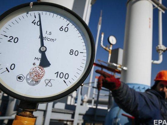 Крупный международный трейдер начал поставки газа в Украину