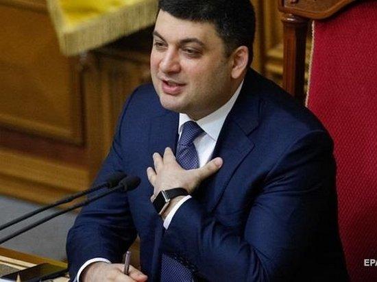 Владимир Гройсман в 2017 году заработал 350 тысяч гривен