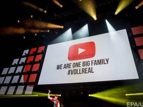 YouTube не нашел «российского следа» в Brexit