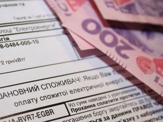 Минфин подготовил переход на монетизацию льгот и субсидий
