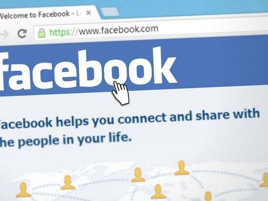 Фейсбук не должен требовать настоящие имена пользователей при регистрации — немецкий суд