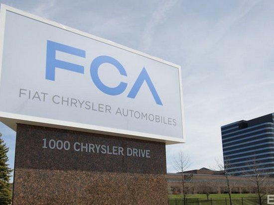 Концерн Fiat Chrysler вскоре прекратит выпуск дизельных авто