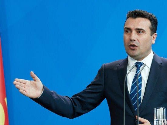 Македония предложила 4 варианта нового названия страны