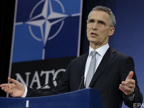 НАТО не хочет новой холодной войны — Столтенберг