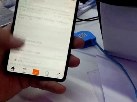 Камера флагмана Xiaomi получит искусственный интеллект