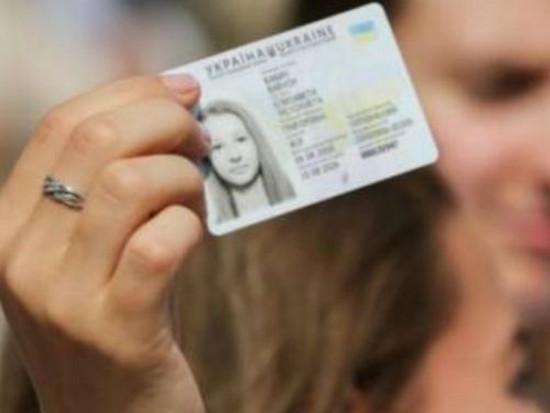 Верховный суд запретил украинцам отказываться от ID-паспортов по религиозным убеждениям