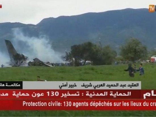 В Алжире разбился военный самолет, число погибших может достигнуть 200 человек