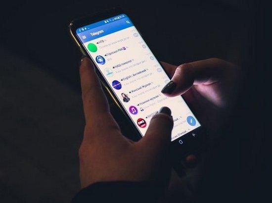 Сбой в Telegram объяснили отключением электричества в Амстердаме