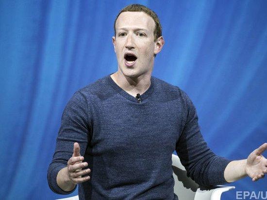 Марка Цукерберга могут уволить из Facebook
