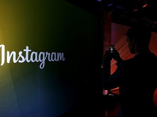 В Instagram появилась функция видеозвонка