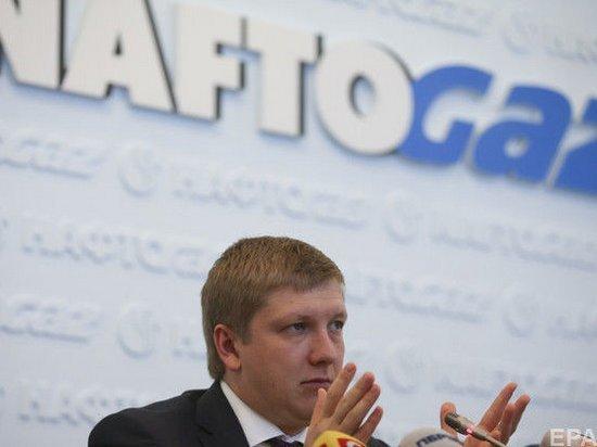 ГПУ открыла уголовное дело из-за многомиллионных премий в Нафтогазе
