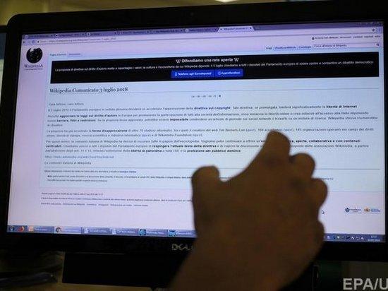 Википедия прекратила работу на четырех европейских языках