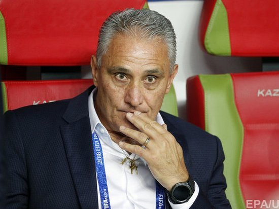 Наставник сборной Бразилии назвал причину вылета его команды с ЧМ-2018