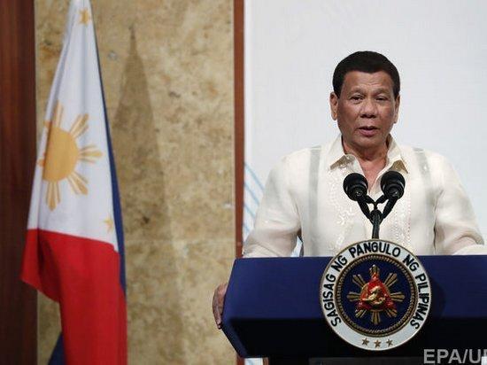 Президент Филиппин пообещал уйти в отставку, если найдутся доказательства существования бога
