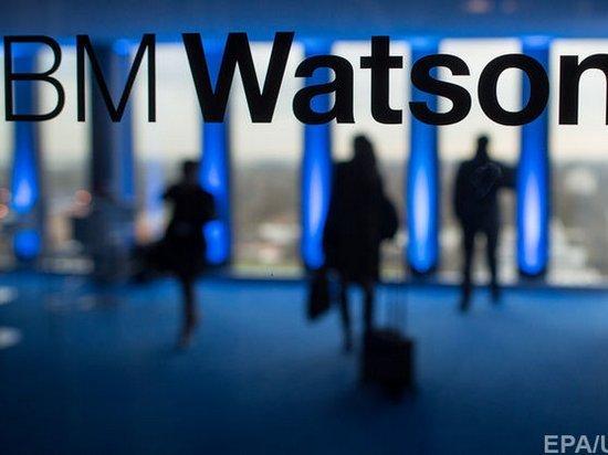 Искусственный интеллект Watson займется созданием лекарств от рака
