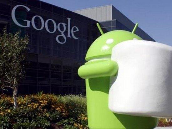 Google «убьет» Android ради новой операционной системы — СМИ