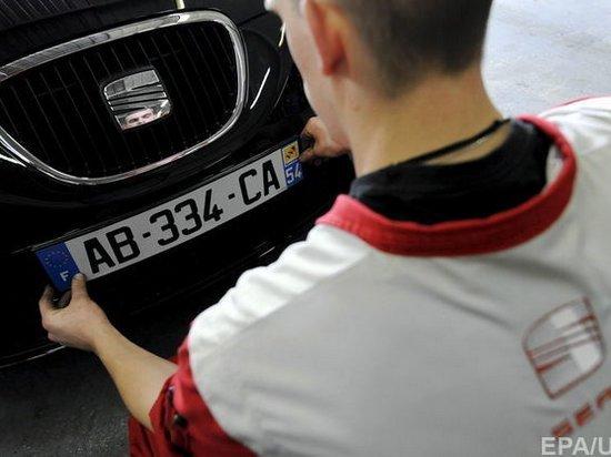 Стало известно, за сколько продают конфискованные авто на еврономерах