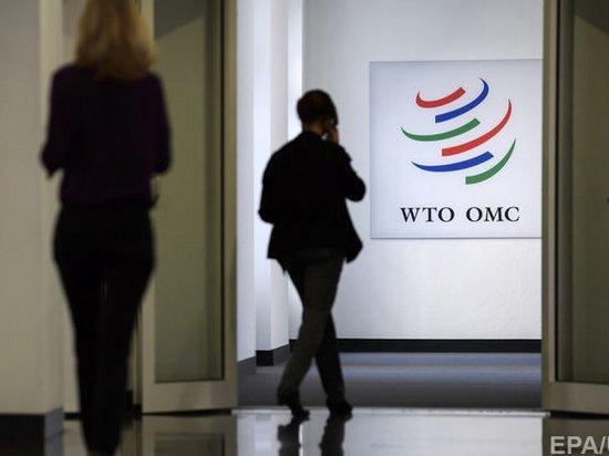 Украина проиграла второй спор с РФ в ВТО