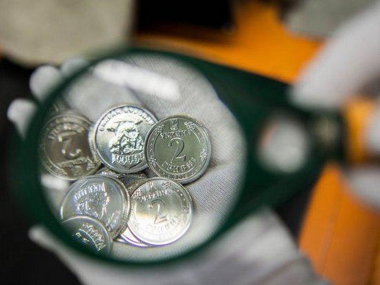 Остатки средств в Госказначействе рухнули до минимума за 5 лет
