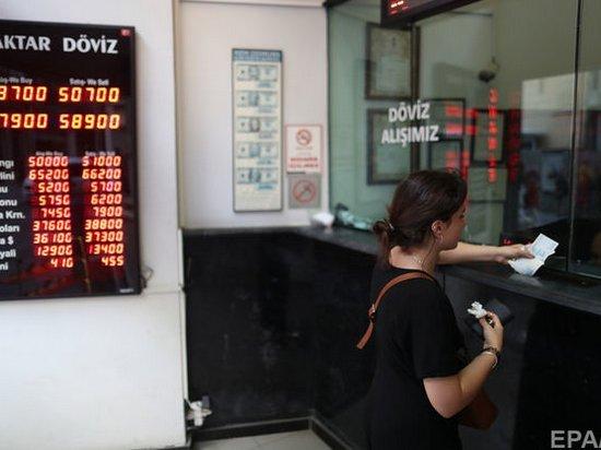 Турецкая лира упала до рекордного минимума после санкций США