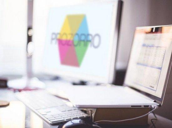 ProZorro сэкономила Украине более 50 миллиардов