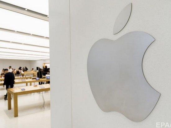 Австралийский подросток сумел взломать серверы Apple