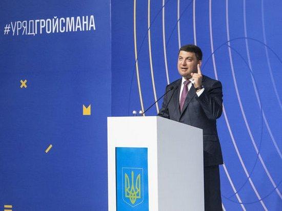 Гройсман объяснил, что сдерживает повышение соцстандартов в Украине