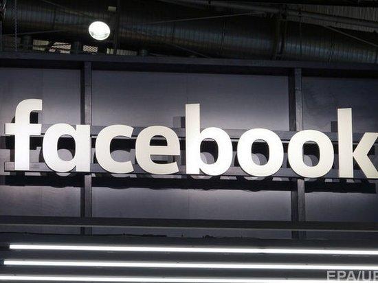 Facebook удалил более 600 страниц, которые занимались дезинформацией