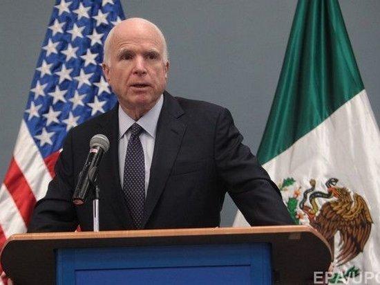 В США предложили переименовать самое старое здание Сената в честь Маккейна