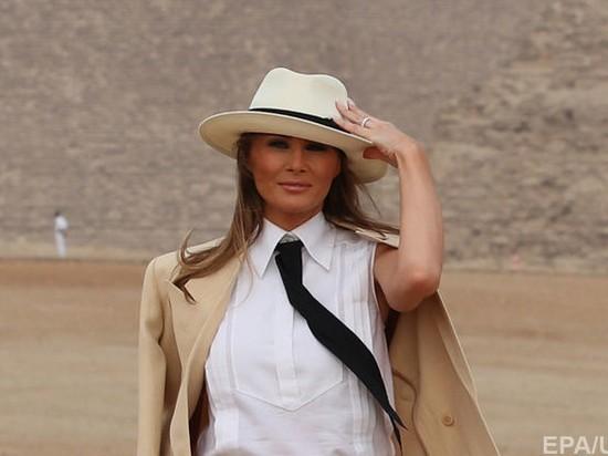 Мелания Трамп посетила Египет в роскошном костюме, но ее снова никто не понял