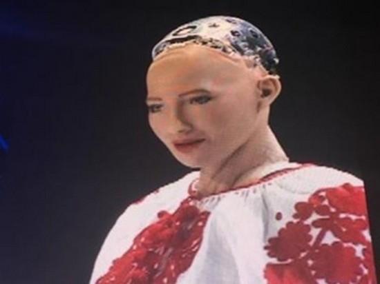 «Украинский мачо» поцеловал робота Софию