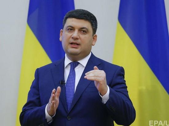 Гройсман исключил еще одно повышение цен на газ в Украине