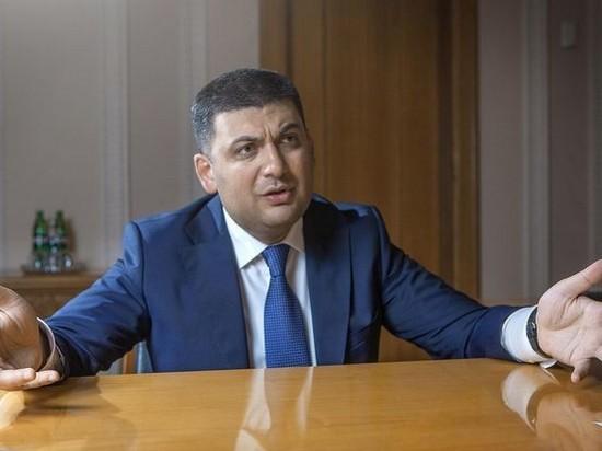 Гройсман ответил на ультиматум Укрпочты по доставке пенсий