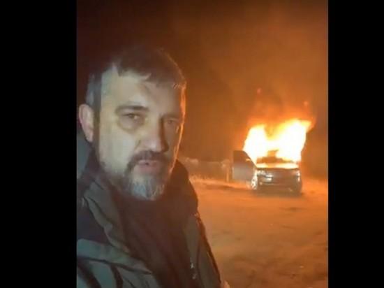 Лидер «евробляхеров» сжег свой автомобиль (видео)