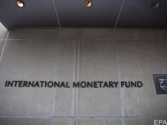 МВФ назвал главное условие для начала новой программы с Украиной