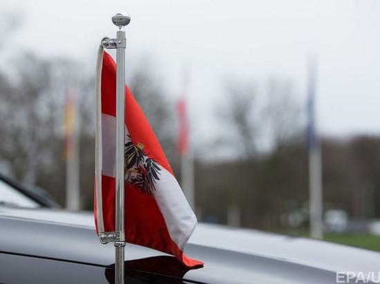 В Австрии разоблачили еще одного подозреваемого в шпионаже на РФ — СМИ