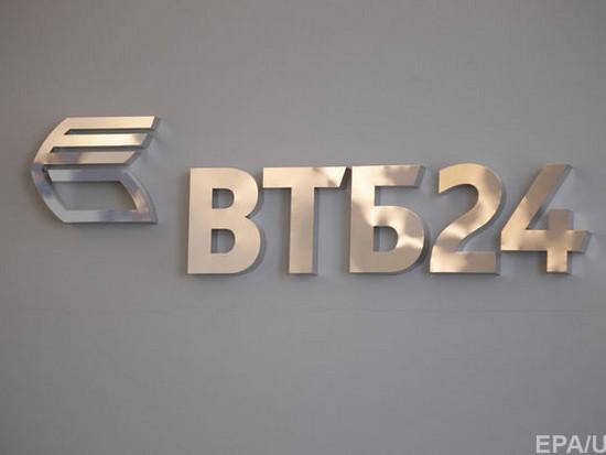 Российский ВТБ по ошибке выдал $12 млрд кредита одной из беднейших стран
