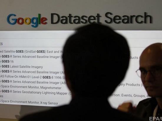 Google отказывается от создания поисковика с цензурой