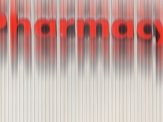 Минздрав: С 1 января возвращать в аптеки можно только некачественные лекарства