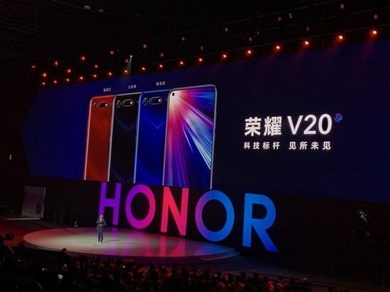 48 мегапикселей. В Китае представили новый смартфон Honor V20