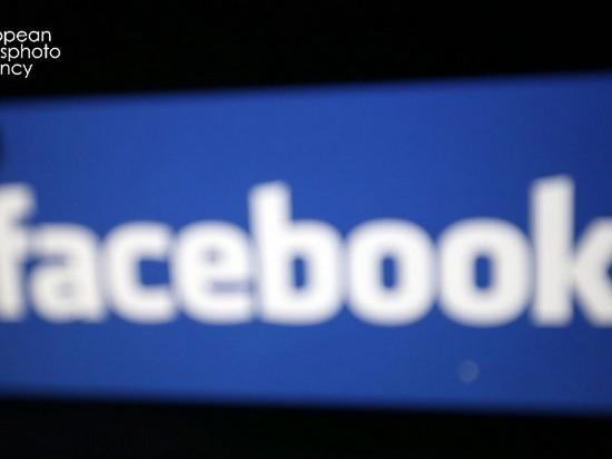 Facebook намерен создать штаб для противостояния дезинформации на выборах