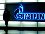 Прокуратура Швейцарии заподозрила в коррупции топ-менеджеров «Газпрома»
