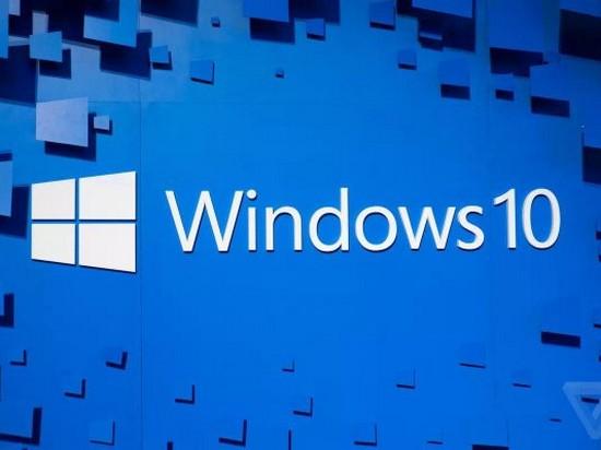 Windows 10 сможет сама удалять неудачные обновления