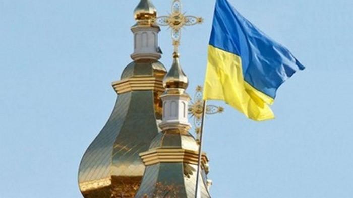 ПЦУ создала викариат в Румынии