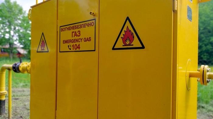 В Ивано-Франковске неизвестные перекрыли газ сотням многоэтажек