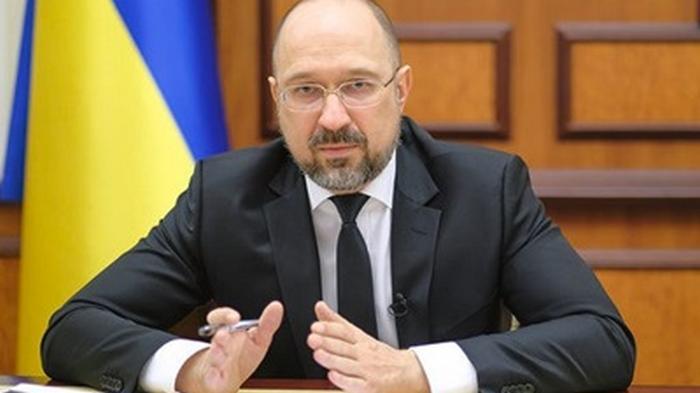 Шмыгаль: Украина пока в полный локдаун не пойдет